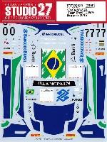 スタジオ27ツーリングカー/GTカー オリジナルデカールBMW Z4 Team Brazil #0/#77 ノガロ 2015