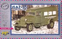 PST1/72 AFVモデルロシア GAZ-55 野戦救急車 (m.1938)