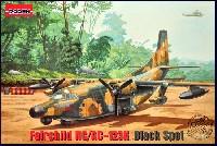 フェアチャイルド NC/AC-123K プロバイダー 地上攻撃機