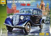 ソビエト GAZ M1 EMKA