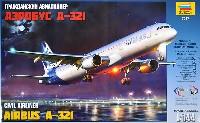 エアバス A321