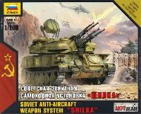 ソビエト 自走対空機関砲 シルカ