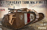 MENG-MODEL1/35 ティラノサウルス シリーズイギリス重戦車 Mk.5 メール