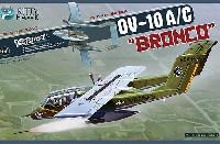 キティホーク1/32 エアモデルOV-10A/C ブロンコ