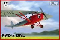 ポーランド 複座練習機 RWD-8 DWL