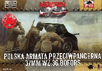 ポーランド ボフォース 37mm対戦車砲 WZ.36