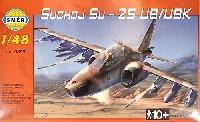 スメール1/48 エアクラフト プラモデルスホーイ Su-25UB/UBK フロッグフット 複座型