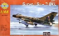 スメール1/48 エアクラフト プラモデルスホーイ Su-7BKL フィッター 戦闘爆撃機