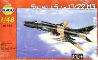 スホーイ Su-17/22 M3 フィッター 戦闘爆撃機