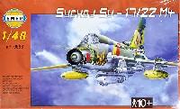 スメール1/48 エアクラフト プラモデルスホーイ Su-17/22 M4 フィッター 戦闘爆撃機