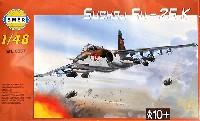 スメール1/48 エアクラフト プラモデルスホーイ Su-25K フロッグフット 地上攻撃機