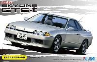 フジミ1/24 インチアップシリーズニッサン スカイライン GTS-t (R32)