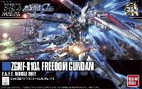 バンダイHGCE ハイグレード コズミック・イラZGMF-X10A フリーダムガンダム