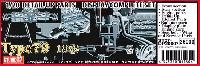 スタジオ27F-1 ディテールアップパーツロータス タイプ79 ディスプレイ コンプリートセット