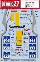 スタジオ27ツーリングカー/GTカー オリジナルデカールメルセデス SLS ROWE #22/#23 ニュルブルクリンク 24時間 2014