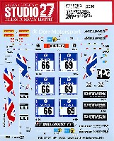 スタジオ27ツーリングカー/GTカー オリジナルデカールマクラーレン MP4-12C Dorr #66/#69 ニュルブルクリンク 24時間 2014