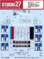 スタジオ27ツーリングカー/GTカー オリジナルデカールBMW Z4 Schubert #19/#20 ニュルブルクリンク 24時間 2014