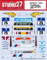 スタジオ27ツーリングカー/GTカー オリジナルデカールBMW Z4 VDS #25/#26 ニュルブルクリンク 24時間 2014