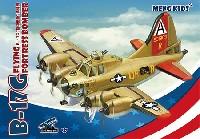 MENG-MODELMENG KIDSB-17G 爆撃機