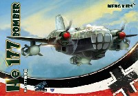 MENG-MODELMENG KIDSHe177 爆撃機