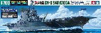 タミヤスケール限定品アメリカ海軍 航空母艦 CV-3 サラトガ (ポントスモデル社製 ディテールアップパーツ付き)