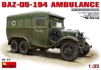 ミニアート1/35 WW2 ミリタリーミニチュアGAZ-05-194 アンビュランス