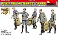 ミニアート1/35 WW2 ミリタリーミニチュアドイツ 砲兵セット (スペシャルエディション)