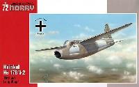 スペシャルホビー1/72 エアクラフト プラモデルハインケル He178V2 ジェット実験機