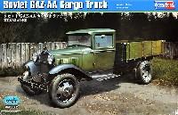 ホビーボス1/35 ファイティングビークル シリーズソビエト GAZ-AA カーゴトラック