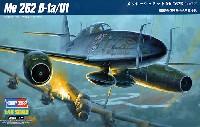 ホビーボス1/48 エアクラフト プラモデルメッサーシュミット Me262B-1a/U1