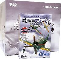 航空ファン SELECT Vol.2 (1BOX)