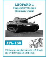 レオパルト 1 試作型 (西ドイツ仕様)用 履帯
