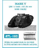 マーク 5 菱形戦車用 26 1/2inch ワイド履帯