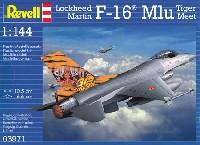 レベル1/144 飛行機F-16Mlu  ファイティングファルコン タイガーミート