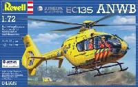 レベル1/72 飛行機EC135 ANWB オランダ 救急ヘリコプター