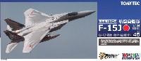 トミーテック技MIX航空自衛隊 F-15J イーグル 第204飛行隊 (那覇基地 創設50周年&空自創設 60周年)