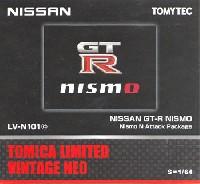 ニッサン GT-R NISMO Nismo N Attack package (黒)