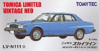 トミーテックトミカリミテッド ヴィンテージ ネオニッサン スカイライン 2000 ターボ GT-E・S (80年式) (青)