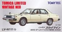 トミーテックトミカリミテッド ヴィンテージ ネオニッサン スカイライン 280D GT・Lタイプ カタログ撮影車 (80年式) (白)