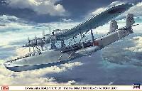 川西 H6K5 九七式大型飛行艇 23型 魚雷搭載機