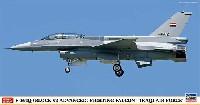 ハセガワ1/48 飛行機 限定生産F-16IQ (ブロック52 アドバンスド) ファイティングファルコン イラク空軍
