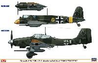 ヘンシェル Hs129B-1/2 & ユンカース Ju87G-2 タンクバスターズ
