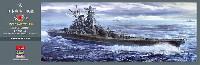 ハセガワ1/450 有名艦船シリーズ日本海軍 戦艦 大和 70周年記念特別仕様