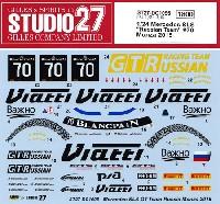 スタジオ27ツーリングカー/GTカー オリジナルデカールメルセデス SLS チーム ロシア #70 モンツァ 2015