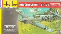 メッサーシュミット Bf109 B1/C1