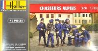 フランス アルペン猟兵