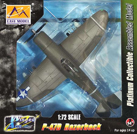 P-47D サンダーボルト レイザーバック 第356戦闘航空群 第361戦闘飛行隊完成品(イージーモデル1/72 ウイングド エース (Winged Ace)No.36420)商品画像