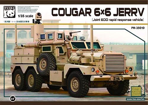 クーガー 6×6 JERRV (統合型爆発物処理即応車輌)プラモデル(パンダホビー1/35 CLASSICAL SCALE SERIESNo.PH35010)商品画像