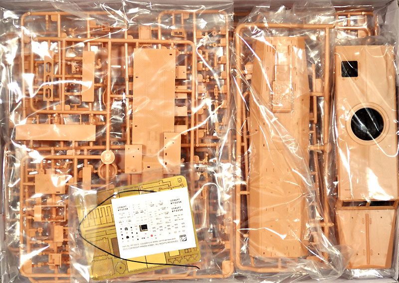 クーガー 6×6 JERRV (統合型爆発物処理即応車輌)プラモデル(パンダホビー1/35 CLASSICAL SCALE SERIESNo.PH35010)商品画像_1