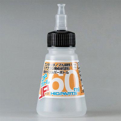 DPボトルJP (60ml)塗料瓶(HIQパーツ塗装用品No.ADP60JP)商品画像